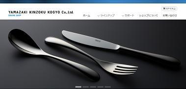 ykk-online-shop